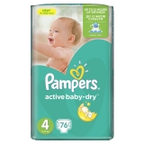 PAMPERS Active baby 4 MAXI 8-14 kg GIANTPACK plienky 76ks
