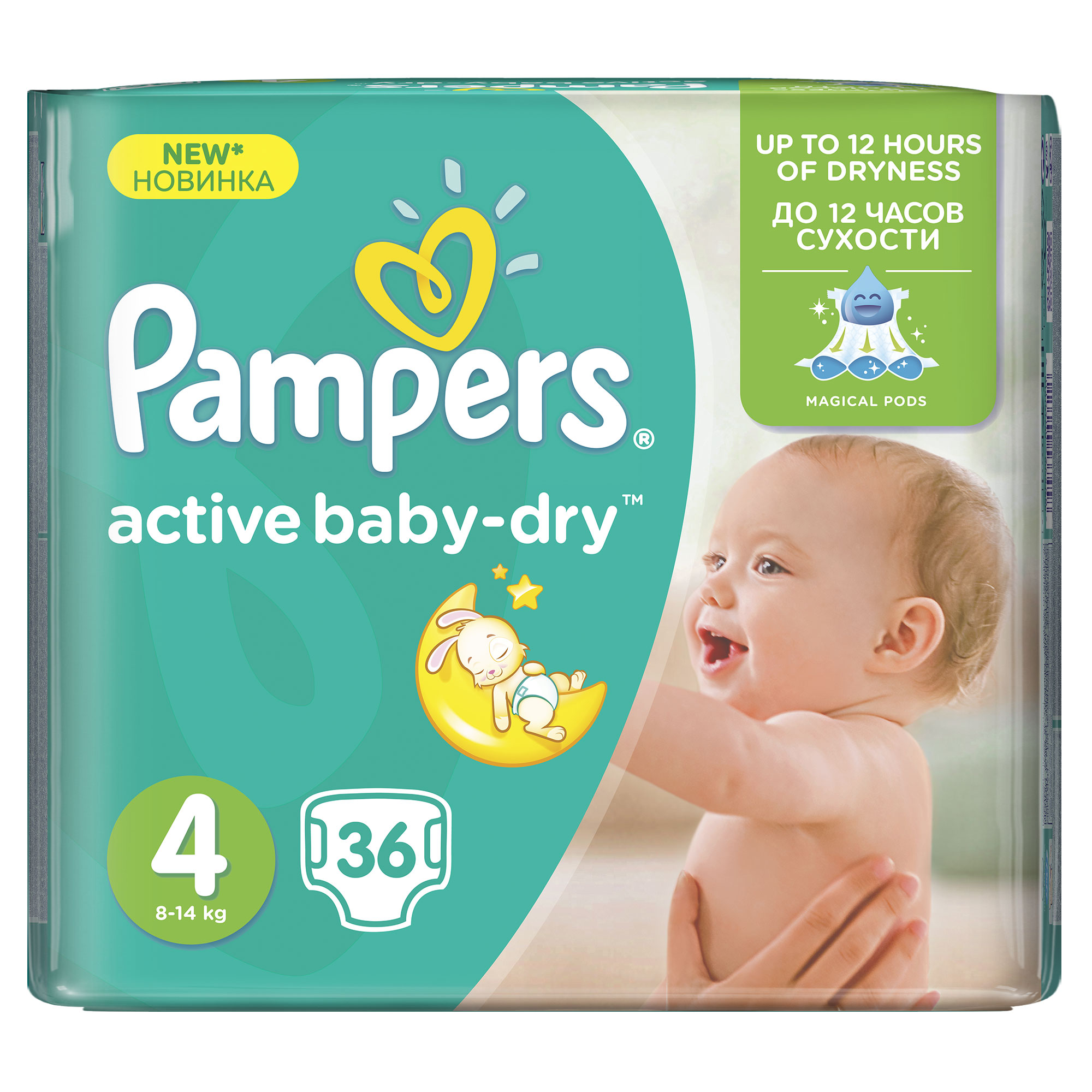 PAMPERS Active baby-dry 4 MAXI 8-14 kg plienky 36ks