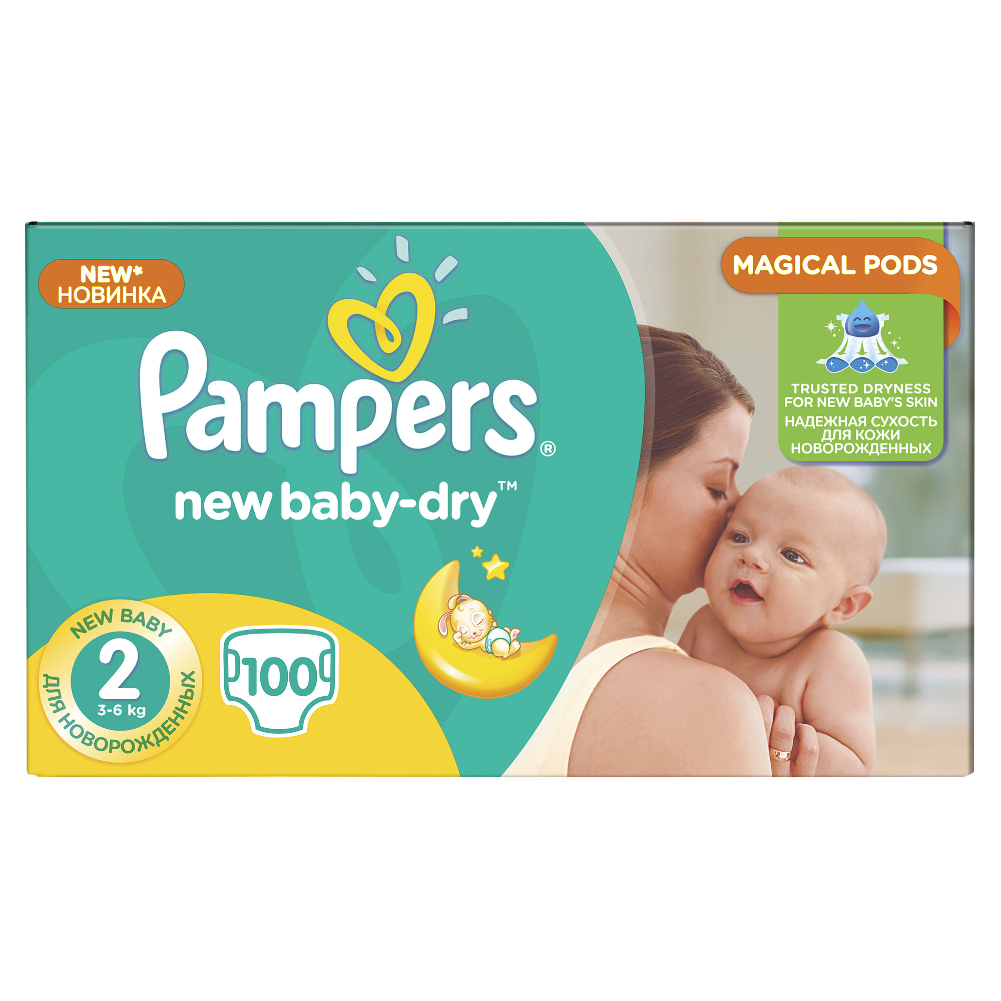 PAMPERS Active baby 2 MINI 3-6 kg GIANTPACK plienky 100ks