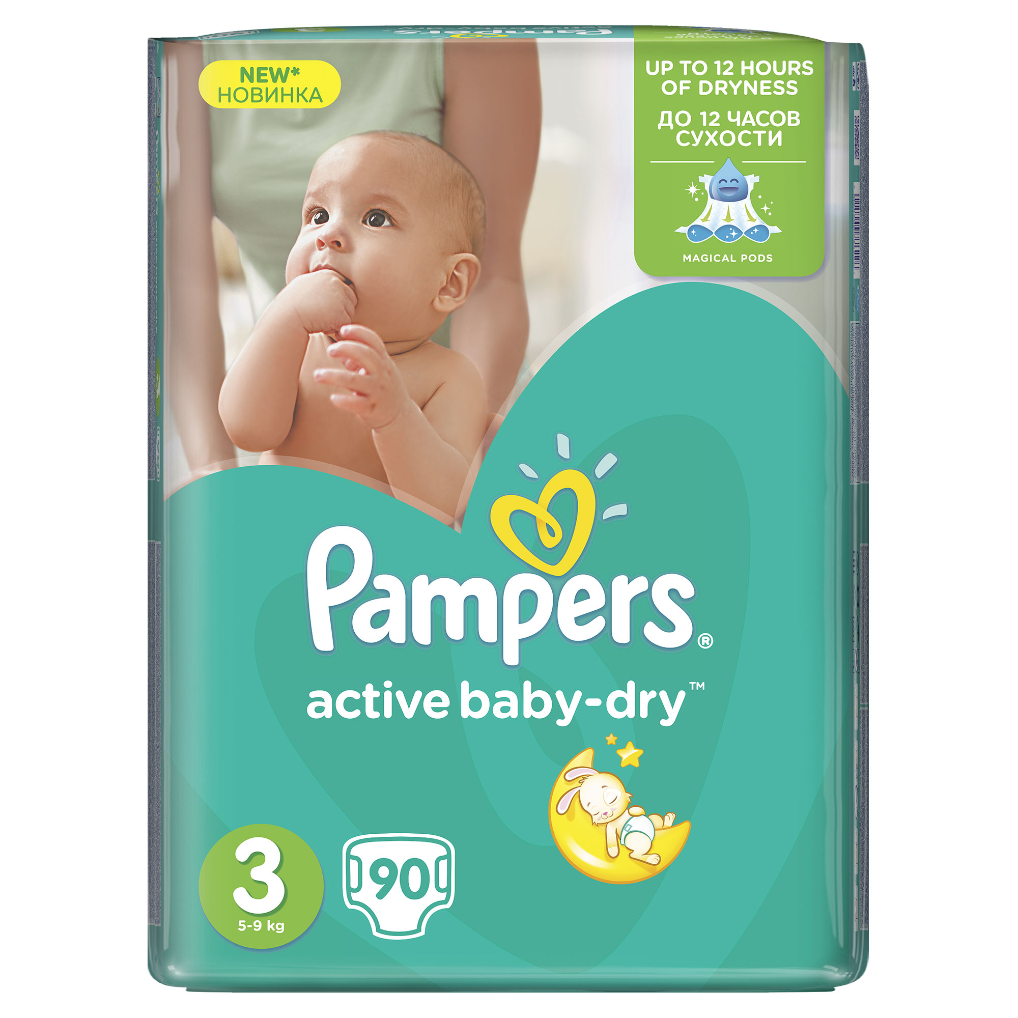 PAMPERS Active baby 3 MIDI 3-6 kg GIANTPACK plienky 90ks